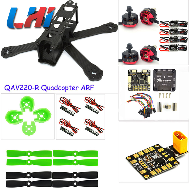LHI DIY quadrotor 220mm quadcopter frame Carbon fiber mini drone  for QAV-R 220+F3 Flight Controller RS2205 2300KV Motor carbon fiber frame diy rc plane mini drone fpv 220mm quadcopter for qav r 220 f3 6dof flight controller rs2205 2300kv motor