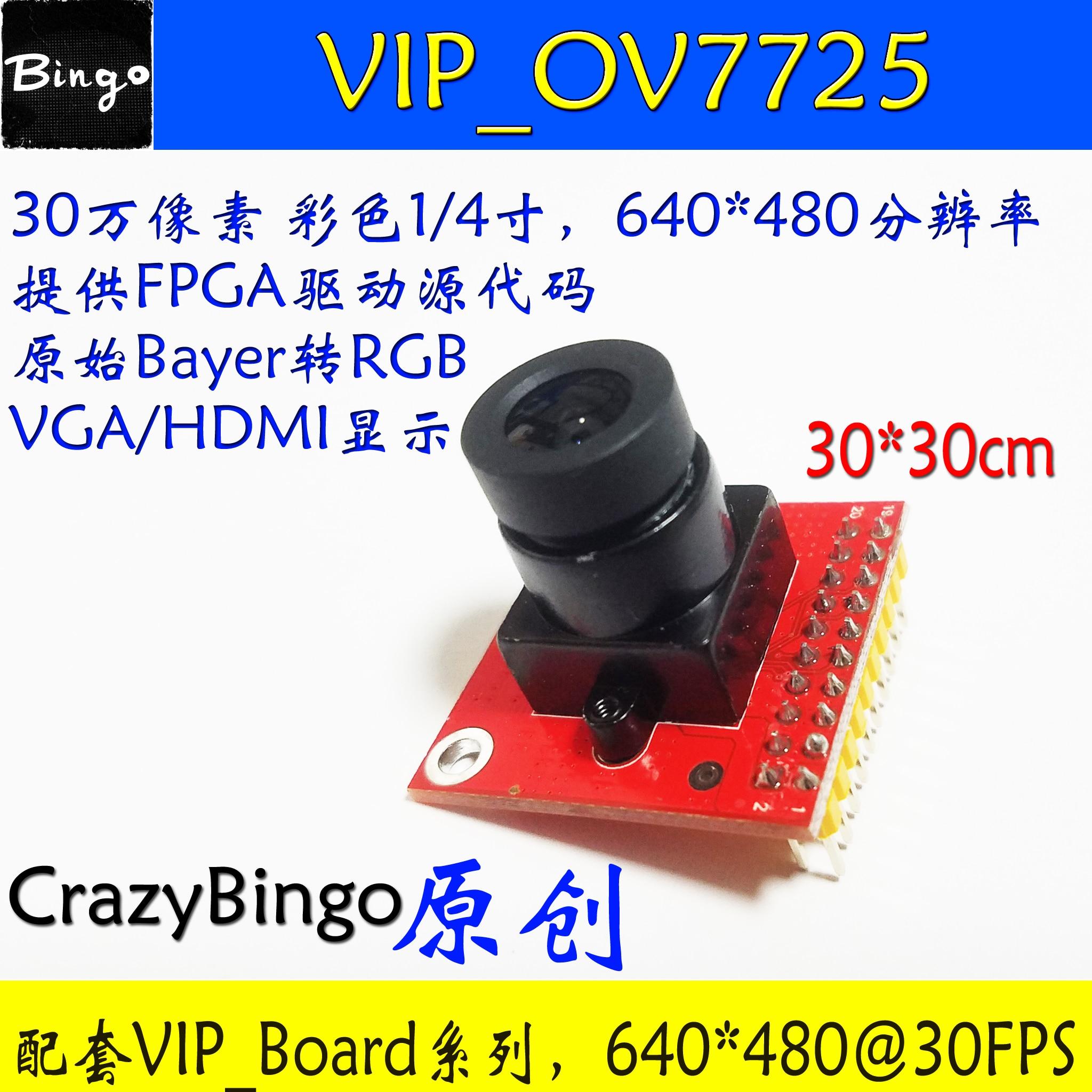 30W CMOS Camera OV7725 FPGA Development Project Bayer to RGB VGA HDMI Display30W CMOS Camera OV7725 FPGA Development Project Bayer to RGB VGA HDMI Display
