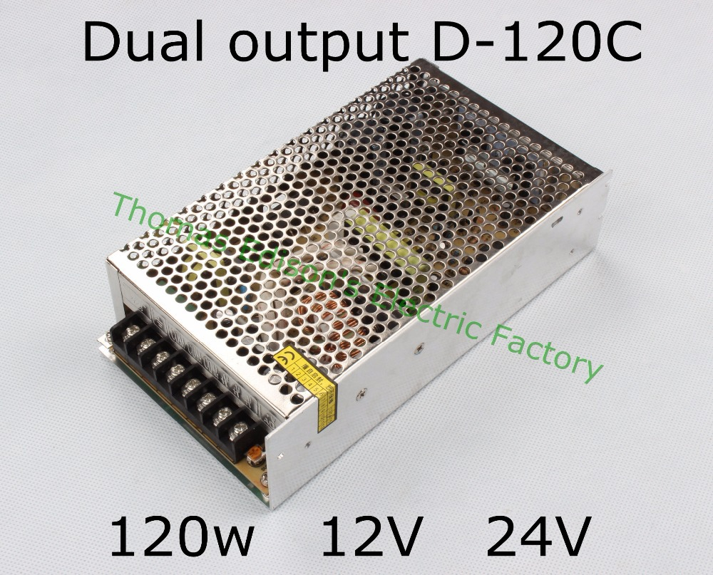 dual output power supply 120w 12V 24V 12A,5A,6A,4A,5A,2.5A power suply D-120C ac dc converter good quality d 120a dual output switching power supply 120w 5v 12a 12v 5a ac to dc power supply ac dc converter