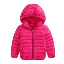 2018 new Spring Children Coat Autumn Kids Jacket Boys Outerw