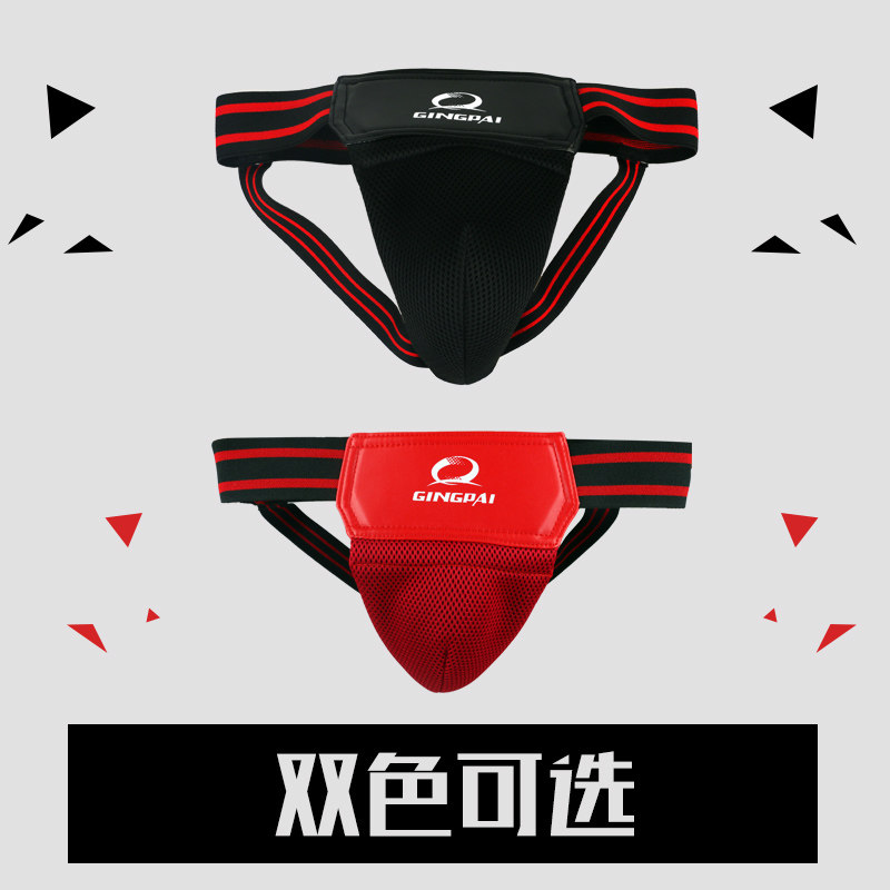 2018 Wholesale Adult Male Sanda Crotch Guard Protector Taekwondo MMA Groin Protector Kick Boxing Protection Guard Men Jockstrap