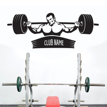 Gym Sticker Fitness Arm Crossfit Muscle Decal Body-building Posters Vinyl Wall Decals Parede Decor Gym Sticker JSL051