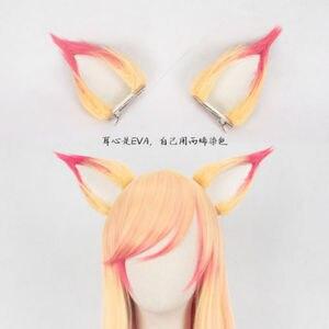 Image 3 - 100 cm lol ahri gumiho 가발 스타 가디언 the nine tailed fox 코스프레 의상 가발 + 가발 모자 + 귀