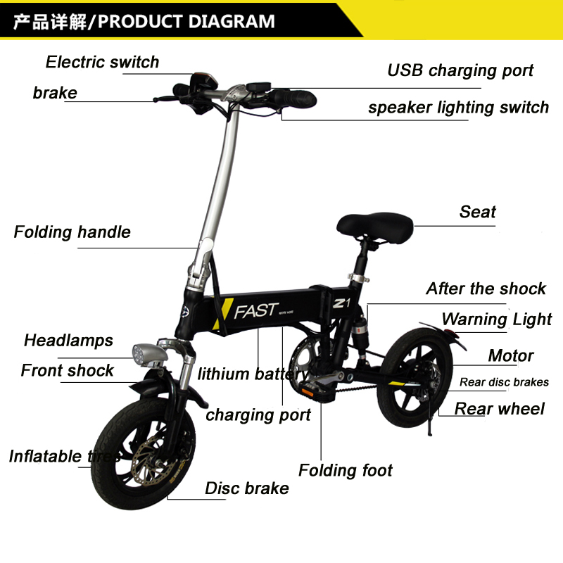Discount 14inch folding electric bike mini lithium battery bicycle Portable adult  powered motorcycles Two-disc brakes electric bicycle 3