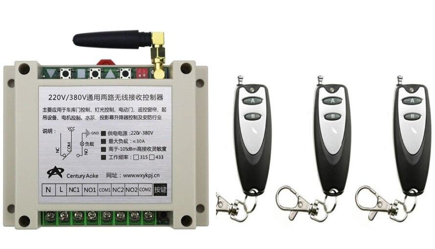 New AC220V 250V 380V 30A 2CH Remote Control Garage Door RF Wireless Remote Control Switch System 3X Transmitter + 1 X Receiver