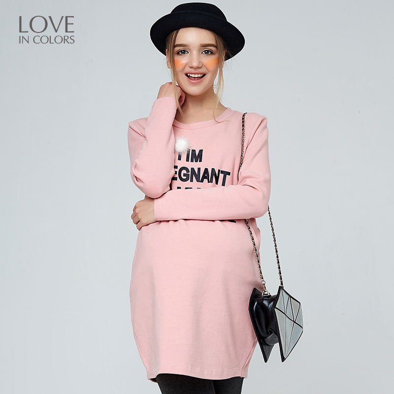 Loveincolors Maternity Women Batwing Sleeve T-shirt Feeding Mouth Nursing Letter Applique Pregnant Clothes ...