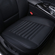Car Seat Cover,Universal Seat Car-Styling For Toyota Honda BMW Audi Ford Hyundai Kia VW Nissan Mazda Lexus Volvo Acura 90% Cars