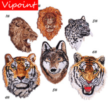 embroidery tiger patches for jackets,lion badges jeans,wolf appliques patch A452