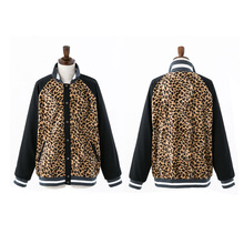 Yuri On Ice  Leopard Jacket and Punk Tiger T shirt