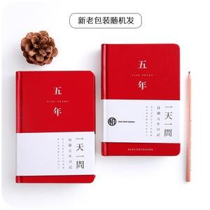 Image 2 - Dick tagebuch genießen kurze kleine frische notebook schreibwaren verdickung befreunden täglich memos 5 jahre/3 jahre tagebuch