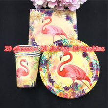 60pcs Flamingo Theme 20pcs paper cups+20pcs napkins+20pcs plates for Kids birthday Party Decoration 20 person use