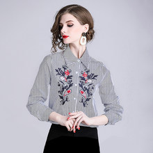 2c5bb0a6a Nueva moda Primavera mujer blusas de manga larga Casual Flamingo bordado  camisas y blusas de las · 3 colores disponibles