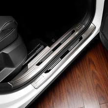 Задняя панель багажника педаль Автомобильный авто хром Модернизированный автомобильный Стайлинг Защитная Наклейка модификации 18 19 для Skoda Kodiaq