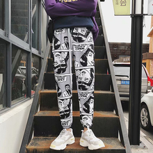 e3f5b404b8ec Loose Sports Casual Pants Men's Beam Foot Harem Pants Comics Printed  Joggers Pants Mens Hip Hop