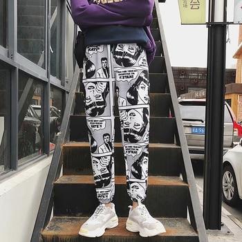 Loose Sports Casual Pants Men's Beam Foot Harem Pants Comics Printed Joggers Pants Mens Hip Hop Casual Trousers Sweatpants