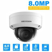 Hikvision DS-2CD2185FWD-IS 8MP открытый купол ip Камера H.265 обновляемых CCTV Камера с аудио и сигнализации Интерфейс безопасности kamera