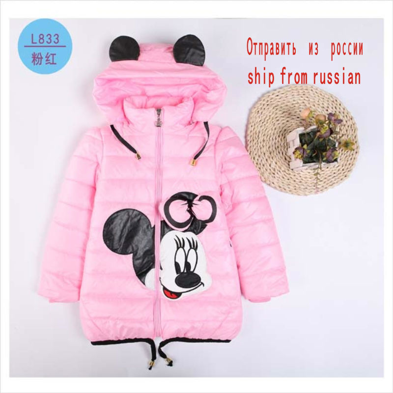 Ship from russian 2017 Girls Winter Coats Children Minnie Cartoon winter Jacket Girls Cotton Long Sleeves Coat image
