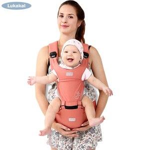 Portabebés ergonómico Hipseat, mochila portátil de 1 a 36 meses para niños, canguro transpirable, mochila para niños