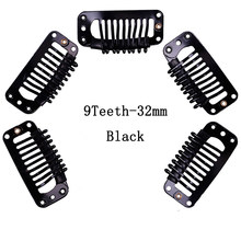 High Quality Snap Clips for Wig/Hair Extension Weft Metal 9-Teeth 50pcs/lot(China)