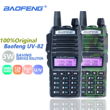 Baofeng UV-82 5 Вт двухканальные рации Dual Band PTT УКВ двухстороннее радио Baofeng UV 82 CB радио станции портативный UV82 трансивер