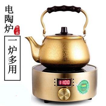 Heat-resistant glass Teapot Electric Ceramic Pot Set Handmade Japanese-style Teapot Automatic Tea Cooker Tea Tea Set
