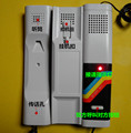 Non wired video intercom doorbell intercom call to indoor elevator two-way intercom telephone to