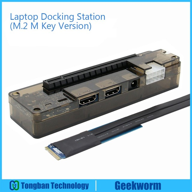 EXP GDC PCI-E Laptop External Independent Graphics Card Dock / Laptop Docking Station(M.2 M key interface Version)