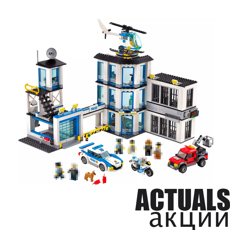 Classic LEPIN City Police Station 02020 965PCS Building Blocks Bricks toys for children gifts brinquedos compatible with 60141 dhl lepin 02020 965pcs city series the new police station set model building set blocks bricks children toy gift clone 60141