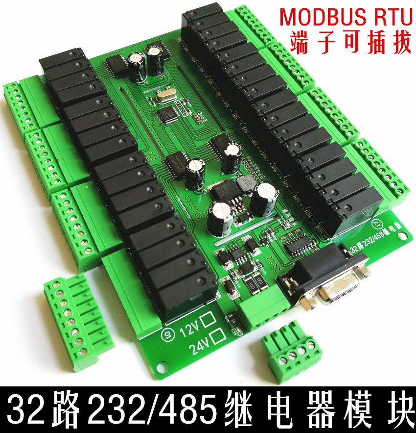 32 Port Serial Port 232485 Relay Switch MODBUS RTU Control Board Controller Module 12 way switch quantity 10 way relay output serial port io board io port digital module switch module