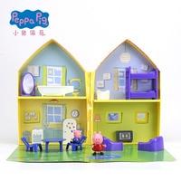 2018 New Genuine PEPPA PIG peppa pig's house playset with Peppa George figure KIDS TOY children's Birthday gift Hot sale