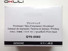 ORIGINAL QY6-0082 Printhead Printer Print Head for Canon iP7220 iP7250 MG5420 MG5440 MG5450 MG5460 MG5520 MG5550 MG6420 MG6450