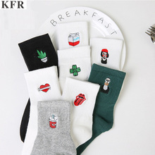 Brand Women Cotton Short Socks Cupid Smile Face Rose cute kawaii socks harajuku  funny Female Ankle art plus size