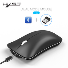 HXSJ dual mode aluminum alloy wireless 2.4GHz + Bluetooth 4.0 silent mouse 1600dpi ultra-thin portable charging advanced optical цена