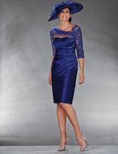 Weddings Events - Wedding Party Dress - Mother Of The Bride Dresses 2017 Sheath 3/4 Sleeves Beaded Satin Knee-length Royal Cocktail Party Dress