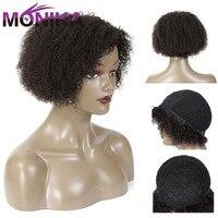 Monika 8 inch Short Curly Human Hair Wigs For Black Women 130% Density Brazilian Wig Non Remy Machine Made Wigs