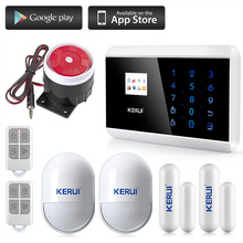 Android IOS APP 433Mhz Touch Keypad APP GSM SMS Wireless & Wired Alarm Burglar System Touch Keypad Home Burglar Security Alarm