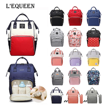 LEQUEEN Simple Mummy Maternity Diaper Bag Pure Large Nursing Travel Backpack Organizer Stroller Handbag Baby Care Nappy Backpack lequeen maternity diaper backpack large capacity nursing bag newborn infants stroller backpack baby care nappy mummy bag