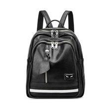 DLKLUO Хан издание 2017 новая мода досуга рюкзак кожаная сумка Высокое качество рюкзак Кожаная сумка женская сумка