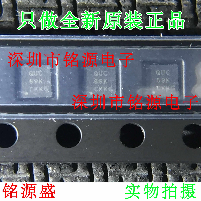 Бесплатная доставка TPS62162DSGR TPS62162DSGT TPS62162 QUC
