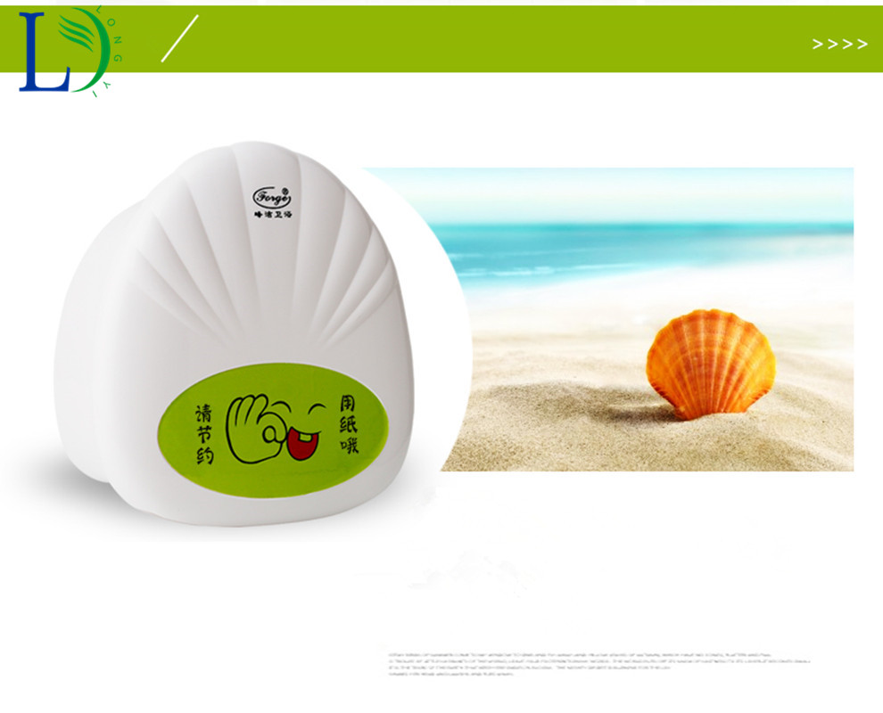 Shell tissue box (2)