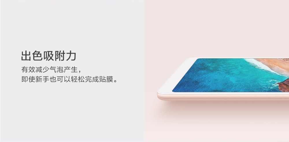 Xiaomi Mi Pad 4 оригинал закаленное Стекло Экран протектор для Xiaomi Mi Pad 4 полный охват закаленное Стекло защитная пленка