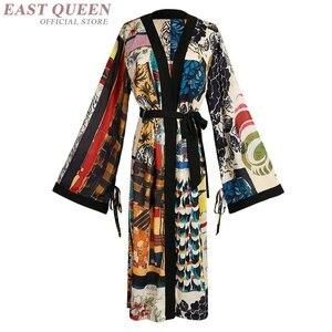 Image 5 - יפני קימונו מסורתי שמלת קוספליי נשי יאקאטה נשים haori יפן גיישה תלבושות אובי קימונו אישה 2019 FF1062