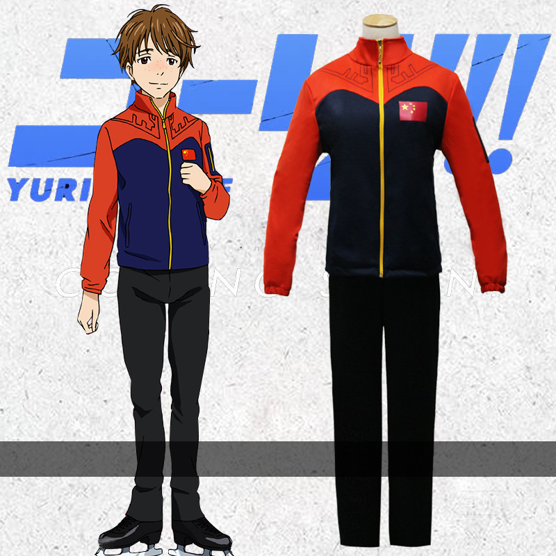 YURI!!!on ICE Cosplay Costumes Ji Guang-Hong Cosplay Daily Sportswear Coat Pant  Anime Cosplay Halloween Costumes