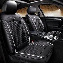 (Передние и задние) Специальные кожаные чехлы для автомобильных
