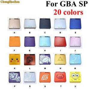 Image 2 - 5 مجموعات لنينتندو GBA SP سوبر ماريو غلاف كامل الإسكان شل غطاء مقبض لعبة وحدة التحكم جزء اللون الأحمر ل Gameboy مقدما SP