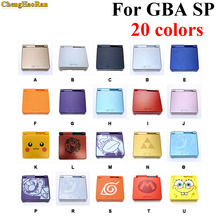 5 sets For Nintendo GBA SP Super Mario Full Housing Shell Case Cover Handle Game Console Part Red Color For Gameboy Advance SP grey clear green game card housing case for gb gbc gba sp game cartridge case housing box