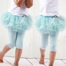 Детская одежда для девочек юбка-пачка и юбка-брюки; леггинсы; штаны из газовой ткани нарядные юбки с бантом для танцев Костюмы 0-3 лет 3 цвета