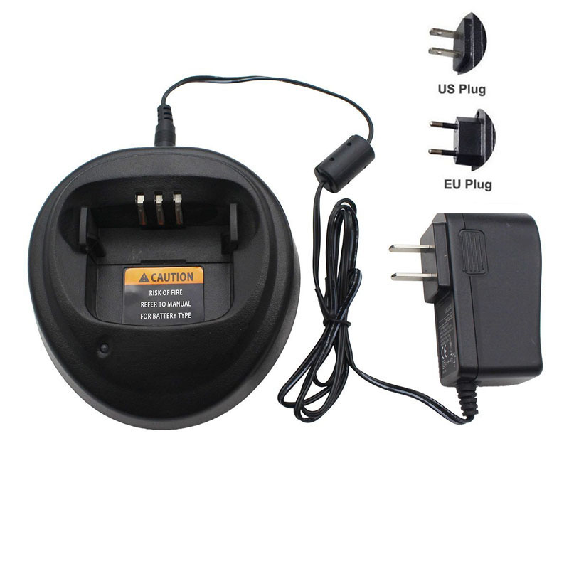 Rapid Ni-MH Charger for Motorola CP200 CP200D CP200XLS Portable Radio