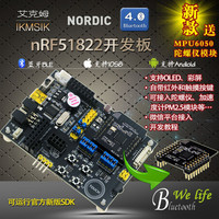 NRF51822 QFAC development board, Bluetooth ble4.0 4.1 development board, Baidu bracelet, WeChat platform