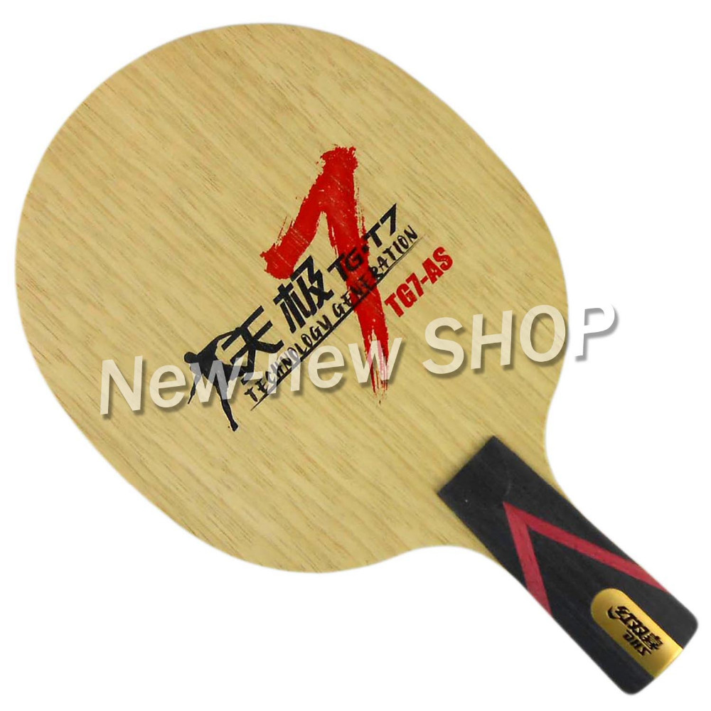 DHS TG7-P (TG7 P, TG7P) Table Tennis (PingPong) Blade dhs tg 506 tg506 tg 506 7 ply off table tennis pingpong blade 2015 the new listing factory direct selling